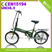 "#CE EN15194 mini 20"" folding electric bicycle/bike hidden battery inside frame"