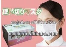 Disposable kids little comfortable PP face mask