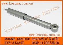GRAND VITARA/ESCUDO TA0 TA5 TL5 TD3 TD6 GR shock absorber 553158