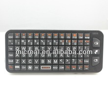 2013 New Coming!!! 2.4G Smart- Mini Wireless Keyboard with Touchpad for PC/ Smart TV/ Projector Device/ Android