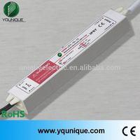 LPV-15-24 15W 0.7A 24V led power driver