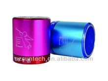 cardreader speaker T-2020