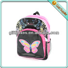 school bag -children backpack