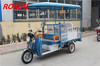 Romai passenger LM-S081 e-rickshaw price,china rickshaw