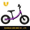 12'' Kids Balance Bike USEE BRAND