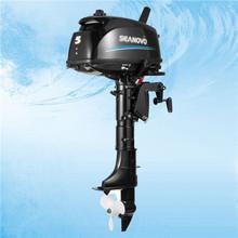 5hp 2 Stroke Outboard Motor