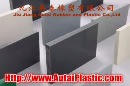 Price of pvc foam board,PVC Sheet Black,PVC Sheet