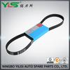 Fan belt 6pk1060 for PEUGEOT MISUBISHI LANCIA NISSAN (ALFA ROMEO)