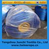 1000d 6g/d high tenacity intermingle pp yarn price