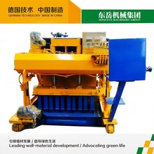 coal ash block machine qtm6-25 dongyue machinery group