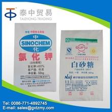 high quality 50kg white china pp woven bag