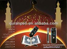 2.0'' LCD Digital Al Quran Pen MP3 MP4 Player V2 quran read pen
