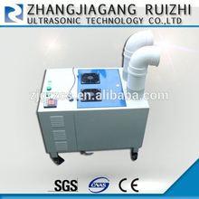 hongkong fair mist generator ,humidifier ultrasonic RZ-C12