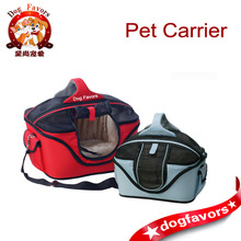 2014 Pet Dog Cat Cozy Carrier Bed Cage Portable Travel Bag Brown Pets