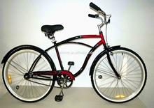 """26"""" new model steel beach bike for sale/adult racing bike/girls bike for hot sale"""