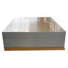 high quality aluminum sheet china supply