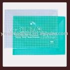 2014 new design pp clear folder
