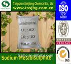 sodium metabisulfite industrial grade
