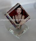 Funny rotary crystal glass photo frame