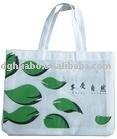 2015 New Style Cheap Custom Fashion Non Woven Bag