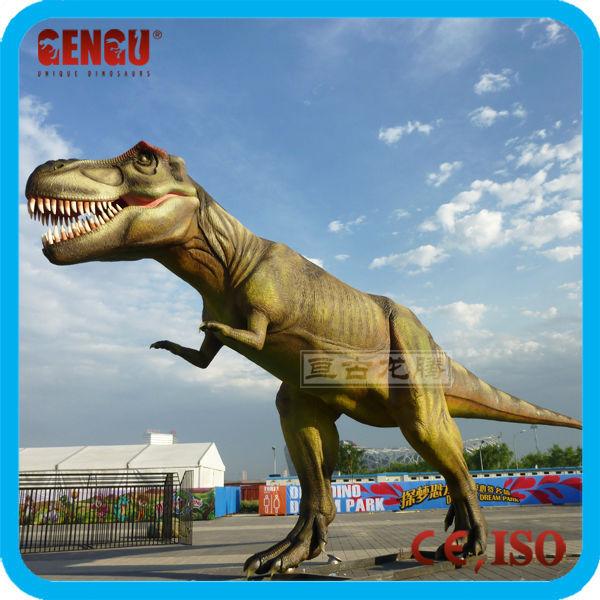 Zigong gengu dinosaurs science and technology co., ltd. [تم