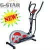 GS-8.7H G-STAR Hot Sales Magnetic Sports Equipment