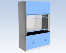 Fume Hood Laboratory venlitation hood system