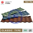 Building material red ,stone-coated metal roof tiles