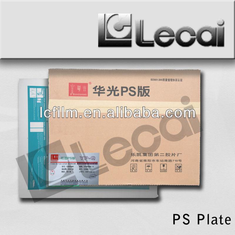 huaguang positivo y negativo de la placa de impresión