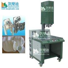 PLASTIC ULTRASONIC WELDING/WELDER/BONDING MACHINE/EQUIPMENT