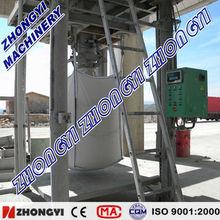 DBJS-2 cement packaging machine