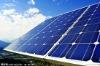 5mW 10mW 30mW 50mW Turnkey Solar Cell Panel Production Line
