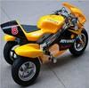 pocket bike 49cc with three wheels