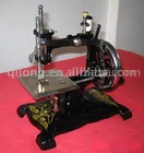 Antique Mini Sewing Machine