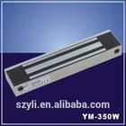 Waterproof Electromagnetic Lock(800lbs)
