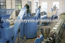 PET BOTTLE FLAKES WASHING AND CLEANING PRODUCTION LINE