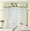 Blackout Window Curtain(jacquard + organza decorating)