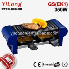 Electric mini grill for 2 persons,blue,2 nonstick pans,GS(EK1)