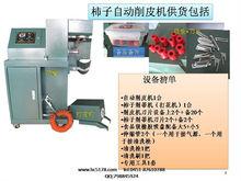 Buona performance semi- automatico pesca peeling macchina/kiwi pelatrice/kiwi pelatrice/mela sbucciatrice