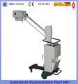 70ma móvil de rayos x de la máquina ce,iso13485 ce con shanghai fabricante de verdad