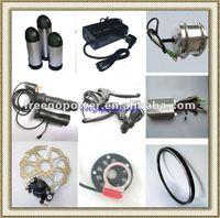 36V Brushless Li Battery electric bicycle hub motor kit