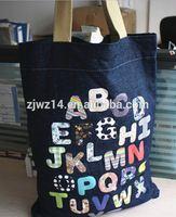 2015 cheap fashion cotton kids sleeping bags