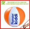 Customized Cheap Price Inflatable PVC Beach Ball