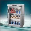 200L counter top beverage bar display cooler