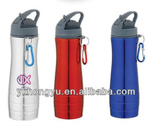 Hot sale 700ml stainless steel water bottle various colors