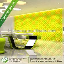 2012 Empaistic living room designer wallpaper