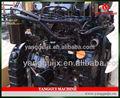 4tnv94 لمحرك يانمار محركات الديزل