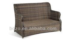 Good Quality Beach Love Seat 2015 Outdoor Rattan Furniture