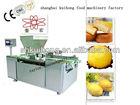 2014 hot sale & popular cake machine /automatic cake food processing machine