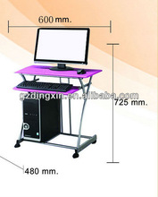 small executive office desk (DX-8112)
